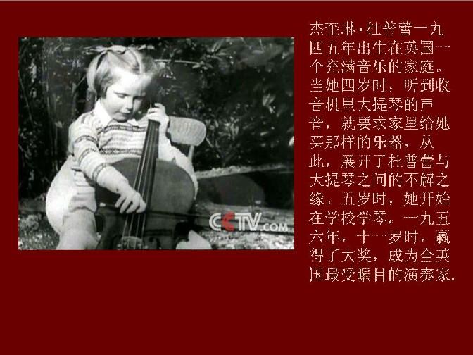 大提琴曲《缠绵往事》