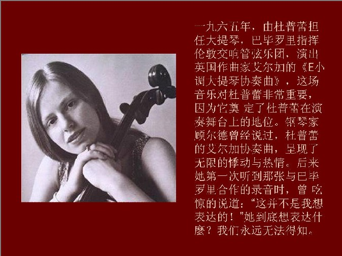 大提琴曲 缠绵往事